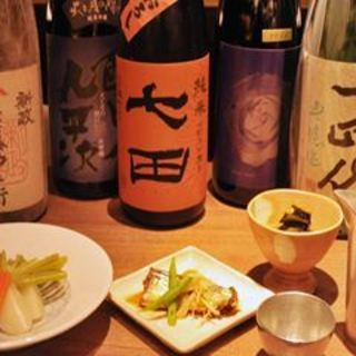 こだわりの日本酒を、職人が作った最高の肴で堪能してください!