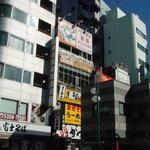 1948120 - ビルの3階にお店はあります。