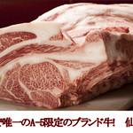 焼肉 白雲台 - 日本で唯一のA-5限定ブランド牛。仙台牛。