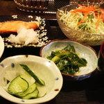 つきじ - 鮭定食