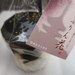 ハートアンドハート - 料理写真:にほぷりん花\315