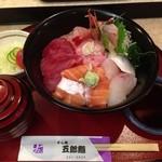 五郎鮨 - さしトロ丼♪