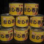 ミスターカンソ - 料理写真:kansoオリジナル#1    だし巻き