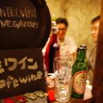 大衆酒場 PING - イタリアから空輸の生スパークリングワインも登場!