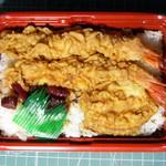 魚錦 - ...「天丼(350円)」、美味!