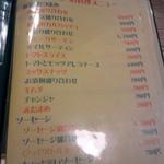 京町食堂 -