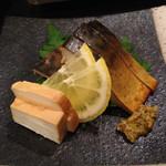 好坊 - 鯖の薫製