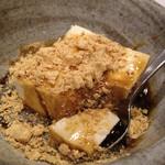 好坊 - 黒蜜きな粉豆腐