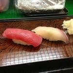 米八 - 赤身  カンパチ