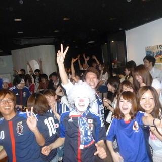 サッカー日本代表戦など、皆で愉しむイベントも定期的に開催中♪