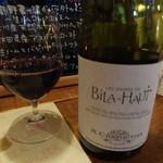 小さなワイン食堂 タブリエ - BiLA HAUt