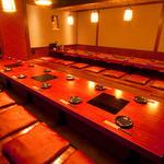 京都木村屋本店 - 最大60名様。掘りごたつ個室