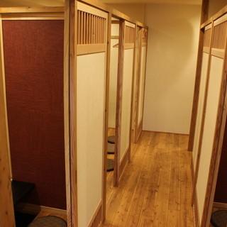 完全個室は2~30名様対応