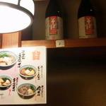 19494938 - 全ての単品メニューに炊き込みご飯(か、白ご飯)がサービスされます♪