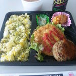チャーリーズキッチン - 日替わり弁当(味噌汁、ウーロン茶付き、550円)