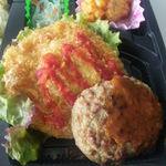 チャーリーズキッチン - ハムカツ、ハンバーグ、えびのすり身のから揚げ