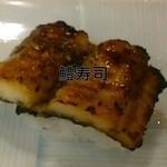 ふじ乃 - 鱧寿司
