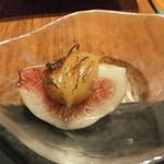 日本料理 美松 - 【冷し鉢】いちじく 味噌がけ