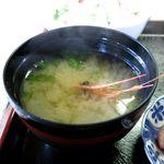 ごはん処 茶茶 - 味噌汁のアップ