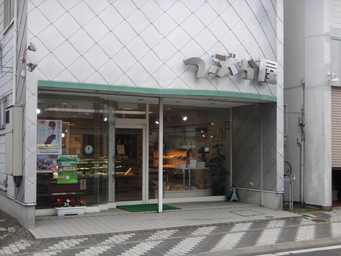螺良屋菓子店