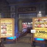 浅草橋ビアホール - 浅草橋ビアホール 小樽運河食堂