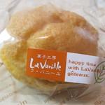 la vanille - シュークリーム(プチサイズ)