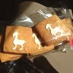 やぎや - やぎや特製手作りクッキーを買って帰りました。美味かった。