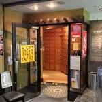 横浜苑 - 3Fの入り口