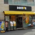 ドトールコーヒーショップ - お店の外観