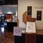 ホテルハーヴェスト 鬼怒川 - 4つのレストラン いずれも入口はこちら