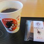 19507237 - コーヒーとクッキー
