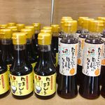 下津醤油株式会社 -