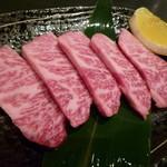 肉処 天穂 - 【小倉牛特選カルビ 1500円】