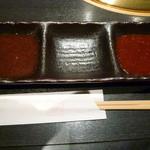 肉処 天穂 - タレは「甘口」と「辛口」の2種類♪