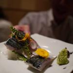うのさと - 【〆鯖のお造り】¥788