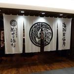 寿司の磯松 - オープンスペースの寿司屋です