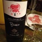 バルバル - イタリアンワイン