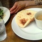 ミントガーデン - 豆乳野菜カレー&ナン