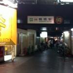 冷麺館 鶴橋店 -