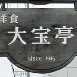 19522014 -