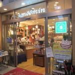 ムーミンハウスカフェ - ムーミンハウスカフェ 東京スカイツリータウン・ソラマチ店