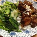 中国料理 龍  - 角煮丼