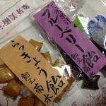 飴元 菊水 - 1つ100円でしたヽ(*´∀`)ノ