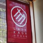 19526295 - LADY KAGAが居ます