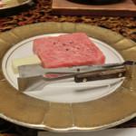 古屋旅館 - 中皿 静岡県産あしたか牛サーロイン        じゃが芋 エリンギ ブロッコリー