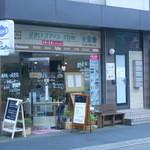 Cafe cocoro - 中野新橋からバス通りを南に坂を上がって6分