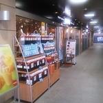ドトールコーヒーショップ - 駅ナカにあります