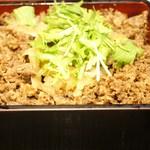 キッチン・スギモト - 黒毛和牛すき重