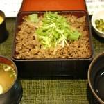 キッチン・スギモト - 黒毛和牛すき重(ご飯、肉大盛り)