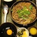 キッチン・スギモト - 限定和牛すき鍋